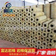 佳木斯市厂家供应岩棉管