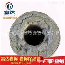 岩棉管,高密度岩棉管【岩棉管殼】管道保溫隔熱材料
