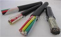 ZR-KVVRP-4*1.5/控製屏蔽電纜
