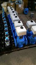EDRV動態平衡電動調節閥價格