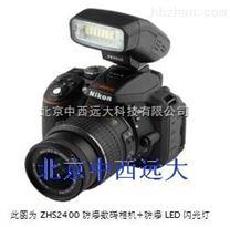 矿用防爆数码相机 型号:SBT2-ZHS2400 库号:M268610