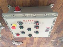 不锈钢材质防爆配电箱厂家