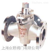 X44W-1.0三通鑄鐵旋塞閥