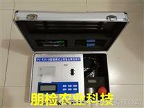 便攜式土壤重金屬檢測機構專用測試儀器