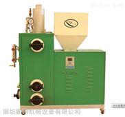 化工實驗爐配合使用生物質蒸汽發生器價格