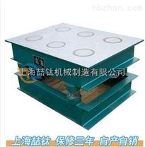 ZT-1砌牆磚振動台技術文章