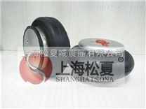 HF240/100-1密封式空气弹簧