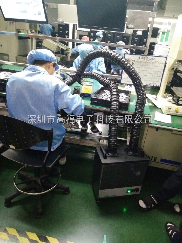 电路板焊接除烟净化系统 烙铁焊锡除烟设备