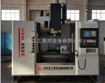 VMC850加工中心/數控銑床