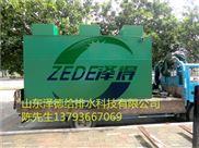 ZEDE-吉林美丽乡村污水处理设备新闻推荐