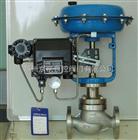 HCB型气动平衡笼式调节阀
