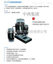 智能皂膜流量計 型號:ZR16-ZR-5320 庫號:M8055