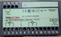 中西(LQS)有功功率變送器 型號:ZO11-SINEAX P530庫號:M179104