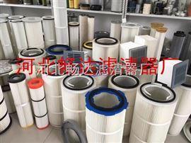 除尘滤筒,空气滤筒厂家,除尘滤筒生产厂家
