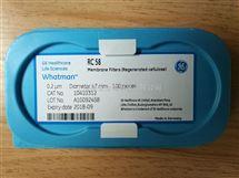 WHATMAN RC58再生纤维素万能过滤膜0.2um孔径47mm直径10410312