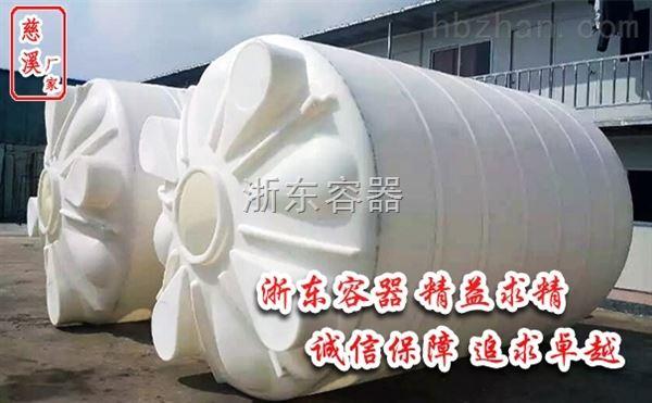 家用储水罐