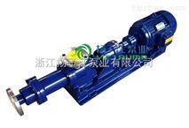 I-1B1.5寸浓浆泵/泥浆螺杆泵/不锈钢耐腐蚀浓浆泵