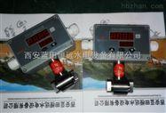 MDM/MPM460W智能压力/差压/液位变送控制器价格