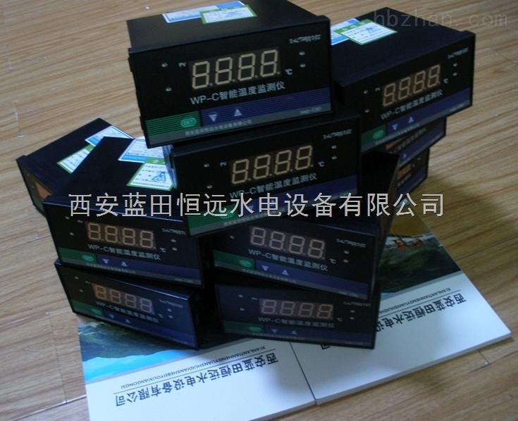 温度控制仪XMT604说明书