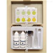 余氯试剂盒  型号:M242861库号:M138489