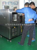 超小型高低溫試驗箱價格是多少?/工業高低溫箱