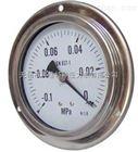 轴向带边真空压力表Z-100 ZQ型号规格,量程