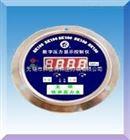 SK-100/150数显耐震电接点压力表