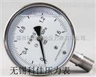 耐震不锈钢压力表型号