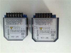 SF-LBSF-LA伺服控制器 电动阀门定位器SF-LA