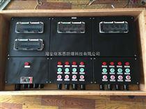 FXM-S-8/16k40防水防尘防腐照明配电箱