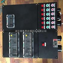 FXM-S-4/6/8K三防照明配电箱