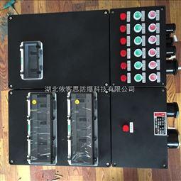 3回路防水防尘防腐照明配电箱