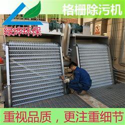 格栅除污机|不锈钢除污机