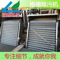 不锈钢耙齿格栅机|广州格栅清污机
