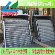 广州回转式细格栅除污机
