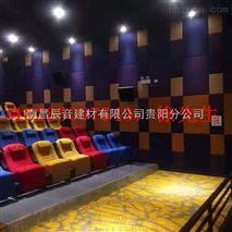 清镇电影院吸音软包