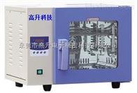GS-1000/2000系列东莞老化(干燥)箱