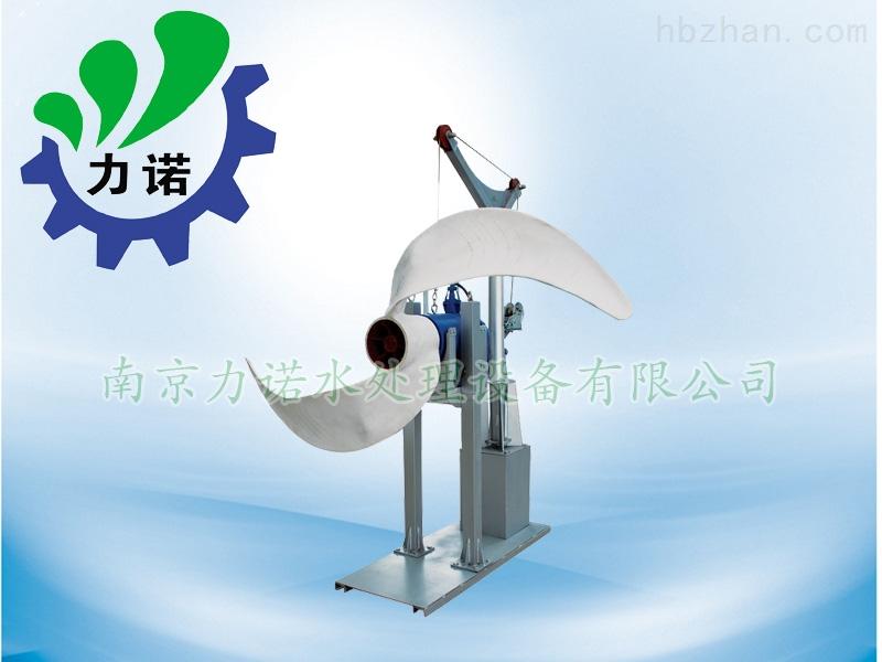 缺氧池潜水低速推流器
