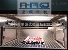 風冷氙弧燈老化試驗箱制造商/氙燈老化反應試驗箱