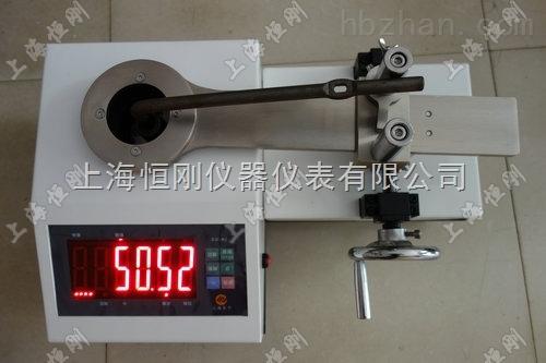 0.3级扭矩扳手检定仪