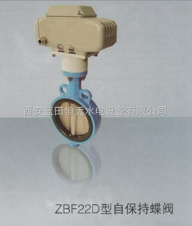中心板式ZBF22D自保持蝶阀结构分解图