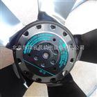 变频器风机 A2D250-AA26-80
