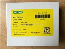 Bio-Rad伯乐垂直电泳玻璃板1653312/1.5mm 1653311/1.0mm 165331