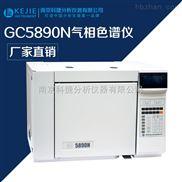 GC5890N-溶剂残留气相色谱分析仪