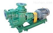 永嘉现货FZB型氟塑料自吸泵厂家直供批发价