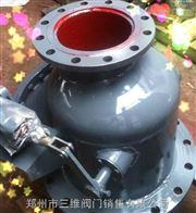 GFC642X-10C气动钟罩阀
