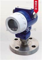 HX2088衛生型壓力變送器