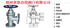 法蘭角式柱塞閥U44SM
