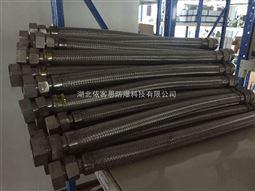 BNG-20*700不锈钢防爆穿线软管厂家