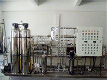 天澄纯净水设备厂